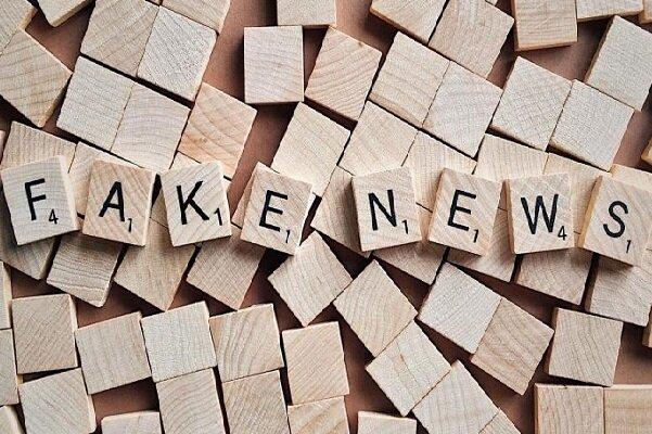 برنامه تازه اتحادیه اروپا برای مقابله با اخبار جعلی