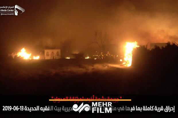 VIDEO: Saudis set Yemeni village on fire