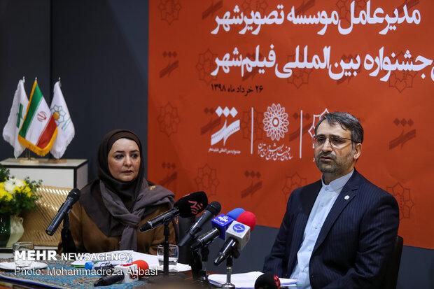 Presser of secretary of 7th Shahr International Film Festival