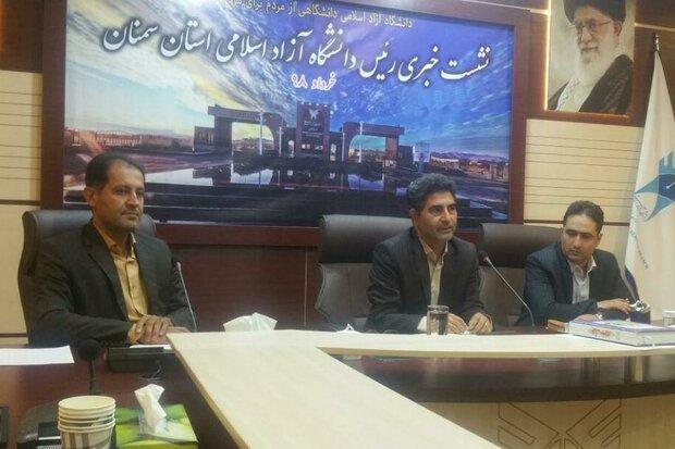 سرانه فضای آموزشی دانشگاه آزاد در استان سمنان ۱۲.۴ سانتیمتر است
