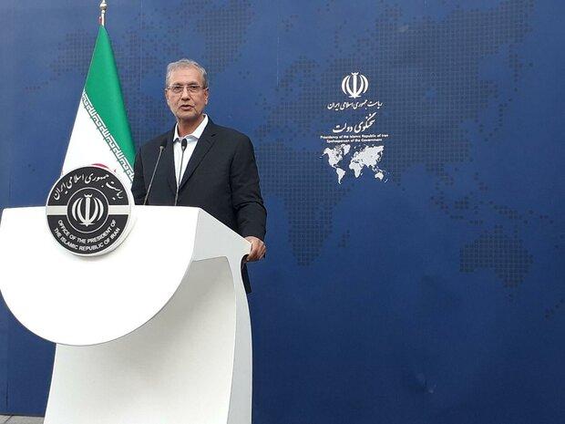 علی ربیعی, هیئت دولت, مهر