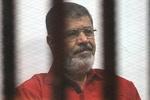 مصر کا اقوام متحدہ پر مرسی کی موت کو سیاسی بنانے کا الزام