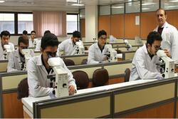 بررسی شرط افزایش سن متقاضیان جذب در دانشگاه های علوم پزشکی