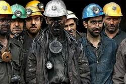 جزئیات برنامههای دولت برای احیای معادن کوچک/آغاز تربیت تکنسینهای معدنکار