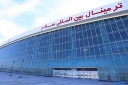 مدیر ترمینال سلام فرودگاه امام مشخص شد