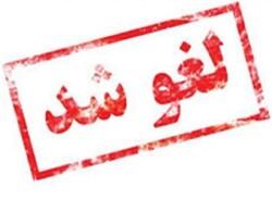 جلسه شورای شهرخرمشهر لغوشد/برگزاری انتخابات هیات رئیسه دراین هفته