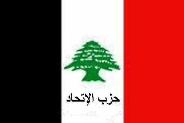واکنش شدید اللحن حزب اتحاد لبنان به سفر هیات صهیونیستی به تونس