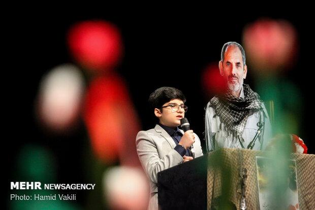 مراسم بزرگداشت شهدای مدافع حرم و سالگرد شهادت سردار شهید حاج شعبان نصیری
