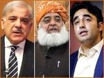 پاکستان میں اپوزیشن لیڈروں کا بجٹ منظور نہ ہونے دینے پر اتفاق