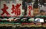 Hong Kong Oyuncaklar Fuarı'ndan kareler