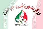 دولت به دلیل شرایط کرونا از اماکن ورزشی اجارهبها نمیگیرد
