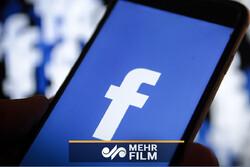 فیس بک انتظامیہ کا بچوں کے ساتھ بدسلوکی پر مبنی ایک کروڑ پوسٹوں کو ہٹا دیا