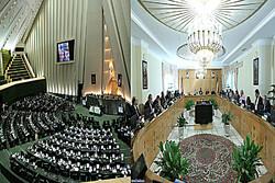 طرح مالیاتی مجلس، لایحه دولت را به گردش انداخت