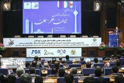 Iran-Oman-Qatar