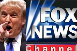 The White House is furious about Fox News!