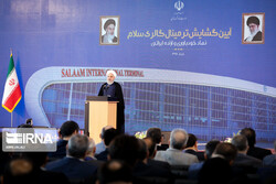 "Iranian President Hassan Rouhani delivers a speech at the inauguration ceremony of ""Salam Terminal"" in the Imam Khomeini International Airport, June 18, 2019."