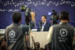 نائب صدر کا زنجان کا ایک روزہ دورہ