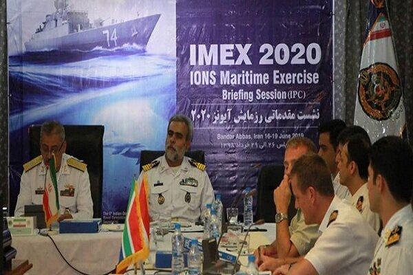 Bandar Abbas to host IONS 2020