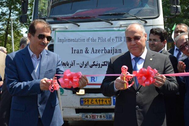 پروژه تیر الکترونیکی ایران و آذربایجان در مرز آستارا کلید خورد