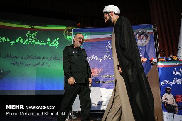 Ceremony to choose Revolutionary Uni. Professor at Amirkabir university