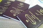 İran, yabancı turistler için pasaporta mühür vurmayacak