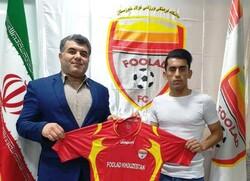 بازیکن جوان فولاد خوزستان قرارداد خود را تمدید کرد