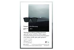 افتتاح نمایشگاه عکس «سفر صبح» به مناسبت بزرگداشت عباس کیارستمی