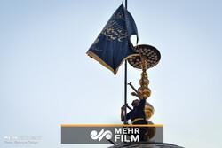 آیین تعویض پرچم حرم حضرت عبدالعظیم حسنی(ع) برگزار شد