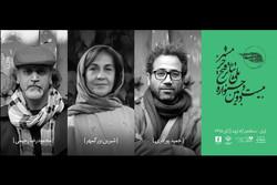 معرفی هیات انتخاب نمایشهای محیطی و میدانی تئاتر فتح خرمشهر