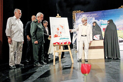 IRGC Qods Force advisor Shaban Nasiri's memoir published