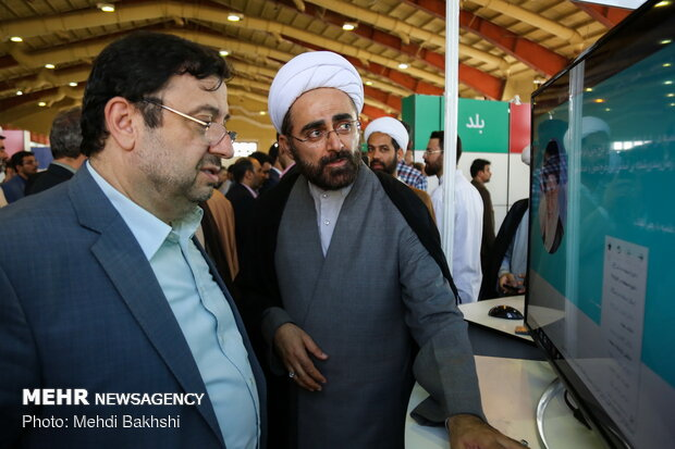12th National Digital Media Exhibition inaugurates in Qom prov.