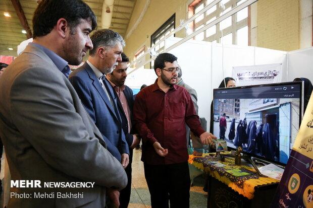 12th National Digital Media Exhibition inaugurates in Qom prov.