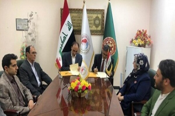 Iran's SUT, Iraq's Basrah uni. sign MoU on academic coop.