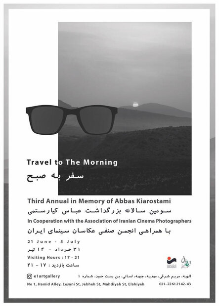 """Travel to the Morning"""