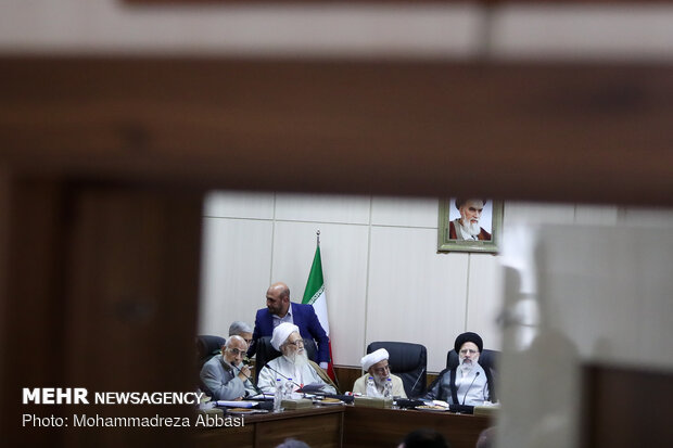 Expediency Council session