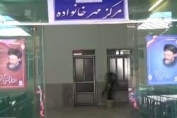 ششمین مرکز «مهر خانواده» گلستان در شهرستان بندرگز افتتاح شد