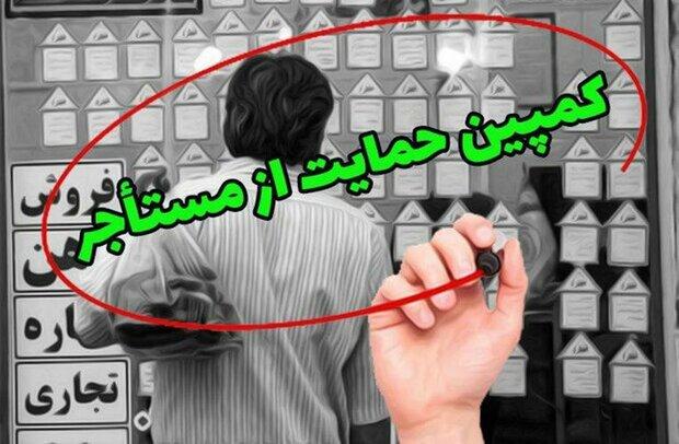 اسطوره کشتی ایران هم به کمپین «حمایت از مستاجرین» پیوست؛ لزوم رعایت انصاف در افزایش اجارهبها