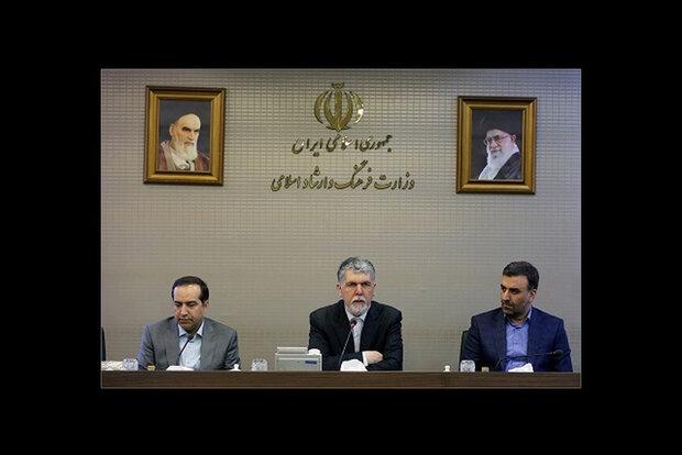 معرفی اعضای جدید شورای پروانه نمایش فیلمهای سینمایی