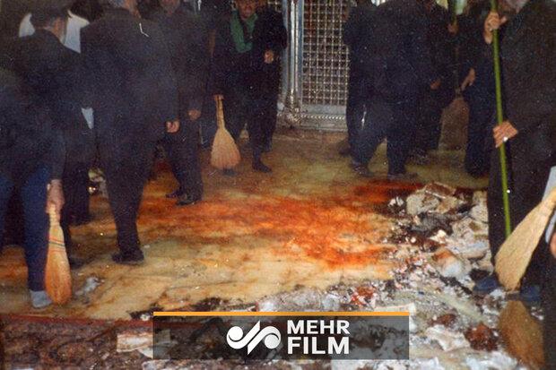 ماجرای قتلعام خونین در حرم علی ابن موسی الرضا(ع) توسط منافقین
