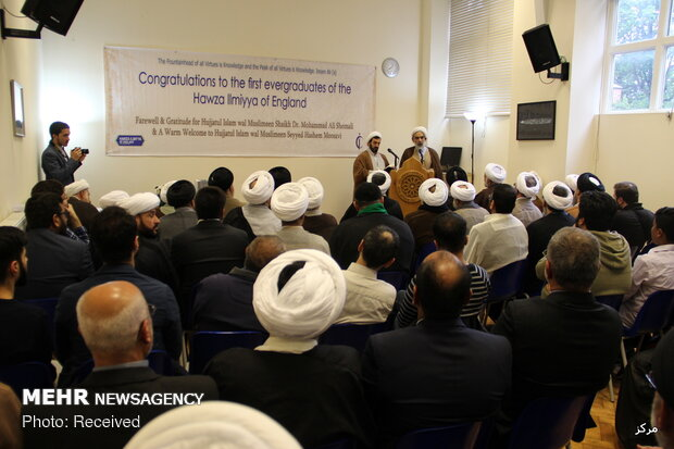 1st graduation ceremony of seminary students in UK Seminary School