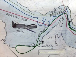 CENTCOM makes new claim on bringing down 2nd Iranian drone last week
