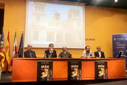 "Spain conference addresses ""Iran, Cradle of Civilization"""