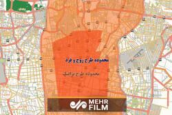 حذف طرح زوج یا فرد از امروز در پایتخت