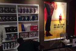 جشنواره لومیر فرانسه از فیلمهای بازسازی شده تجلیل میکند