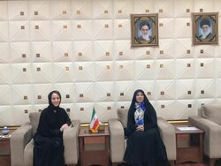 IPU President in Tehran to hold talks with Iranian officials