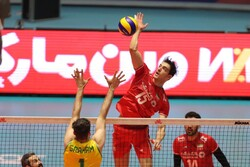 Iran vs Australia: VNL week 4