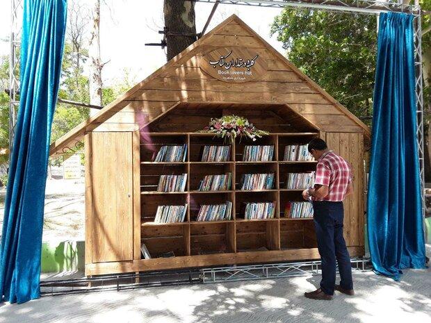 کلبه دوستداران کتاب در شاهرود راهاندازی شد
