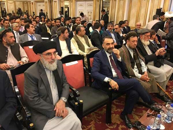 پاکستان میں افغانستان کے بارے میں امن کانفرنس منعقد