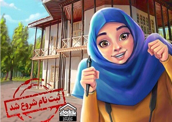 آغاز ثبت نام آموزش ۴ دوره تخصصی انیمیشن در خانه پویانمایی گیلان
