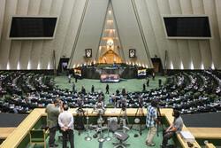 ایرانی پارلیمنٹ کا عام اجلاس
